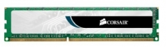 DDR3 Corsair 8GB 1333MHz CL9