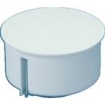 Dėžutė į gipsą, paskirstymo, d73x46mm, IP 30, metaliniai laikikikliai, sekli, su dangteliu, (MDG-70), Pawbol A.0008 Distribution boxes