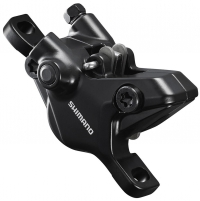 Diskinių stabdžių suportas Shimano ALIVIO BR-MT410 Dviračių stabdžių sistema