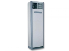 Dehumidifiers DRY DS045