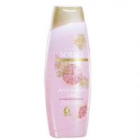 Dušo žele Avon Andalusian Bliss Cream Shower Gel 500ml