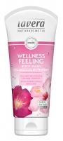 Dušo želė Lavera Wellness Feeling 200 ml