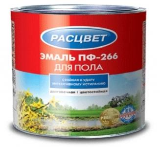 emalė grindims geltona-ruda 2,8kg Grīdas krāsām