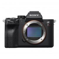 Fotoaparatas Sony ILCE-7RM4 Body Digitālās slr fotokameras