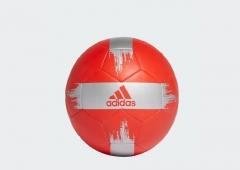 Futbolo kamuolys adidas EPP II FL7024 red-silver Futbolo kamuoliai