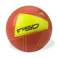 Futbolo kamuolys Adidas F50 X-ITE II orange-yellow Futbolo kamuoliai