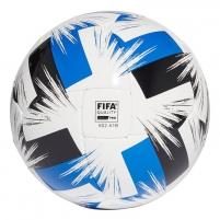Futbolo kamuolys Adidas TSUBASA PRO SAL FUTS