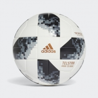Futbolo kamuolys adidas WORLD CUP 2018 TOPRX CD8506 white/gray