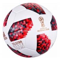 Futbolo kamuolys W Cup KO OMB 5 Futbolo kamuoliai