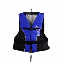 Gelbėjimosi liemenė Olimp 45N 60-70 кг, OL-BLUE-XL Life jackets