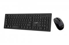 Genius klaviatūra SlimStar 8008
