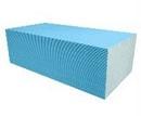 Gipso kartono plokštė Knauf BLUE 12,5x1200x3000 (3,6 kv.m.) Gipso kartono plokštės (GKP)