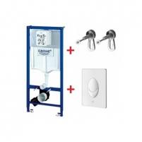 Grohe potinkinis WC rėmas Rapid SL 3in1 Potinkinės systems