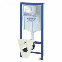 Grohe potinkinis WC rėmas Rapid SL 5in1 Potinkinės sistemos