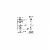 Grohe Rapid SL potinkinis WC rėmas 0,82 m 6-9 L Potinkinės sistemos