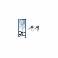 Grohe Rapid SL WC potinkinis rėmas Potinkinės sistemos