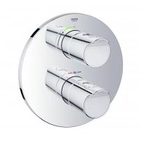 Grohtherm 2000 new dušo termostatas, chromas