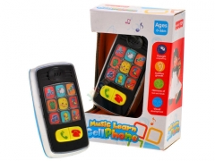 Interaktyvus telefonas 12 m+ Musical toys