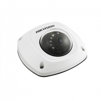 IP kamera Hikvision DS-2CD2542FWD-IS Dome
