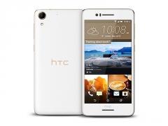 Išmanusis telefonas HTC D728w Desire 728 Dual 16GB White Luxury Mobilūs telefonai