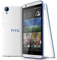 Išmanusis telefonas HTC D820ts Desire 820s dual sim white/blue Naudotas (grade:C) Mobilūs telefonai