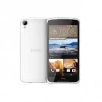Išmanusis telefonas HTC D828w Desire 828 Dual 16GB white