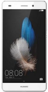 Išmanusis telefonas HUAWEI P8 LITE WHITE