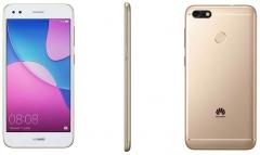 Išmanusis telefonas Huawei Y6 Pro (2017) Dual gold (SLA-L22) Mobilūs telefonai