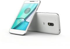 Išmanusis telefonas Motorola XT1604 Moto G4 Play 16GB white Mobilūs telefonai