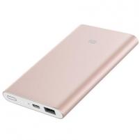 Išorinė baterija Xiaomi 10000mAh Mi Power Bank Pro Gold BAL Išorinės baterijos (Power bank)