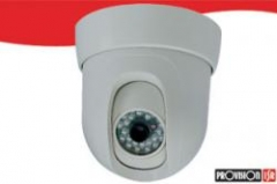 Kam.P-ISR PI-325CS(4-9) 420TVL 4-9mm 3x Videonovērošanas kameras