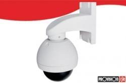 Kam.P-ISR PZ-325CS(8-20) 420TVL 8-20mm3x Video surveillance cameras