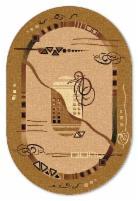 Carpet Acvila Moldova GRAFICA 484122713487 0,8 x 1,5