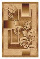 Carpet Acvila Moldova GRAFICA 484122777774 0,6 x 1,1