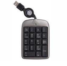 Klaviatūra Numerick Pad USB