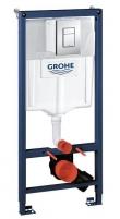 Komplektas - WC rėmas+sieniniaitvirtinimai+Cosmo (3in1)