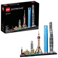 Konstruktorius 21039 LEGO® Architecture NEW 2018! LEGO ir kiti konstruktoriai vaikams