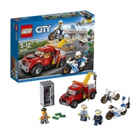 Konstruktorius 60137 LEGO® City NEW 2017!