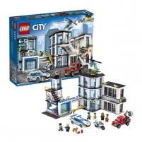 Konstruktorius 60141 LEGO® City Policijos padalinys NEW 2017! Lego bricks and other construction toys