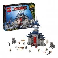 Konstruktorius 70617 LEGO® Ninjago Didžiojo ginklo šventykla, 9-14 m. NEW 2017! LEGO ir kiti konstruktoriai vaikams
