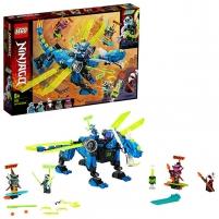 Konstruktorius 71711 LEGO® Ninjago