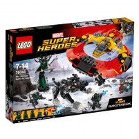 Konstruktorius Lego 76084 The Ultimate for Asgard