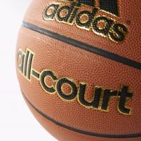 Krepšinio Kamuolys adidas ALL COURT X35859 #7 rudas Krepšinio kamuoliai