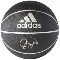 Krepšinio kamuolys adidas Crazy X James Harden Ball BQ2314, 7 Krepšinio kamuoliai