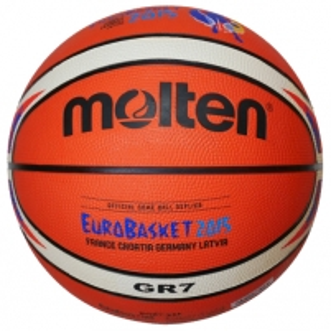Krepšinio kamuolys Eurobasket 2015 size 7