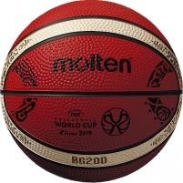 Krepšinio kamuolys MOLTEN B1G200 1 dydis Krepšinio kamuoliai
