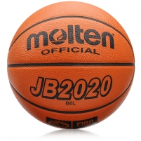 Krepšinio kamuolys molten B6-L Krepšinio kamuoliai
