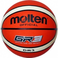 Krepšinio kamuolys MOLTEN BGR 3 dydis