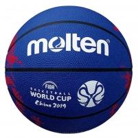 Krepšinio kamuolys Molten Replica FBWC 7