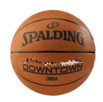 Krepšinio kamuolys SPALDING NBA Downtown Krepšinio kamuoliai